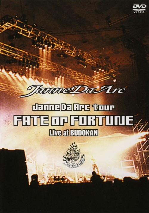 【中古】期限)Janne Da Arc/FATE or FORTUNE Li… 【DVD】/Janne Da Arc