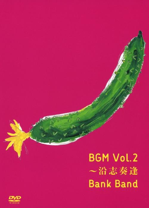 【中古】Bank Band/BGM Vol.2〜沿志奏逢 【DVD】/Bank Band