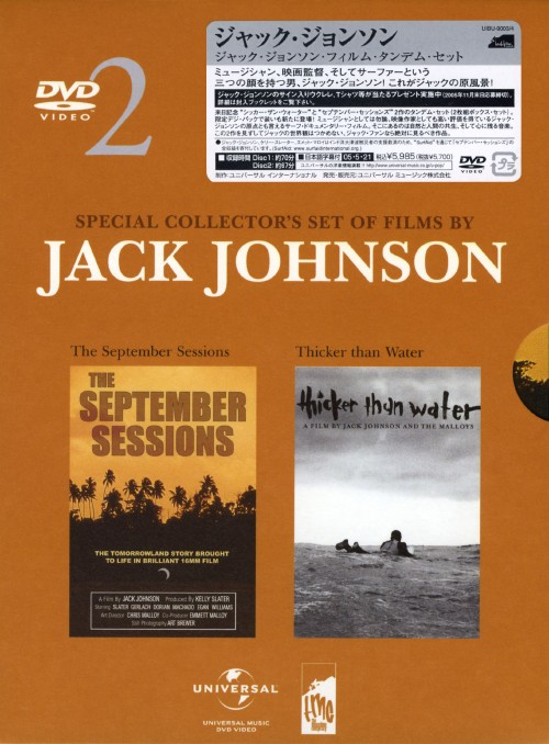 【中古】初限)ジャック・ジョンソン・フィルム・タンデム・セット【DVD】/ジャック・ジョンソン