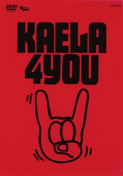 【中古】KAELA KIMURA 1st TOUR 2005 4YOU 【DVD】/木村カエラ