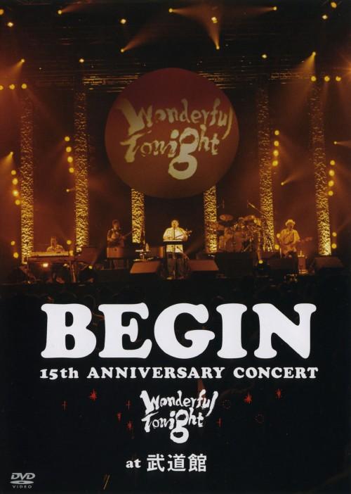 【中古】BEGIN/15th ANNIVERSARY CONCERT…武道館 【DVD】/BEGIN