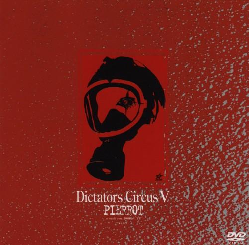 【中古】初限)Pierrot/1.Dictators Circus 5 【DVD】/Pierrot