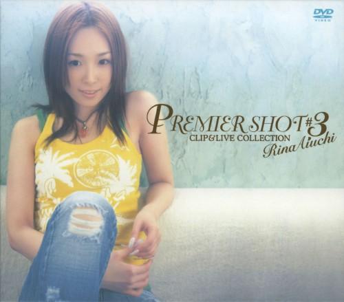 【中古】愛内里菜/3.PREMIER SHOT CLIP&LIVE C… 【DVD】/愛内里菜
