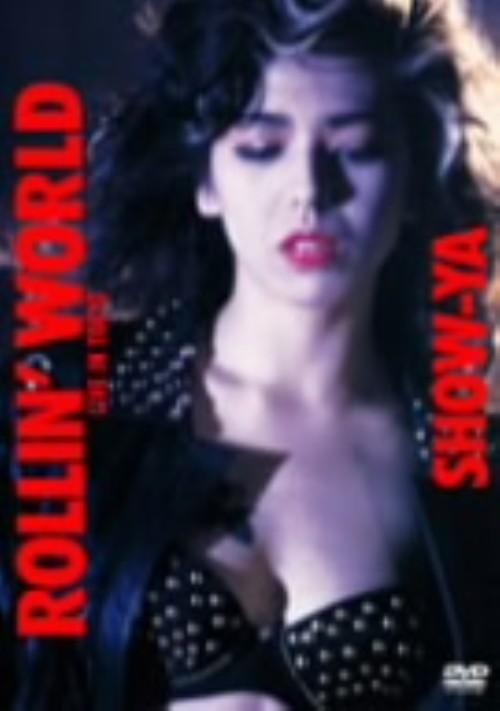 【中古】ROLLIN WORLD−LIVE IN TOKYO 【DVD】/SHOW−YA