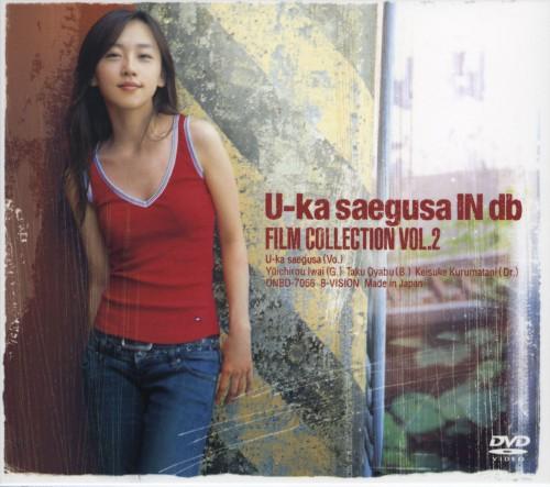 【中古】2.U-ka saegusa IN db FILM COLLECTION 【DVD】/三枝夕夏 IN db