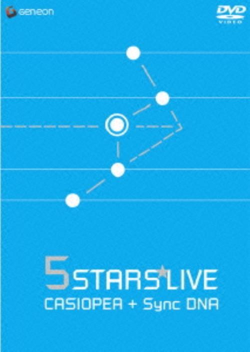 【中古】CASIOPEA with Synchronized DNA/5STARS… 【DVD】/カシオペア