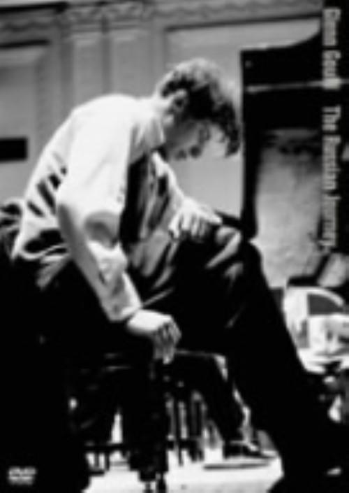 【中古】グレン・グールド/ロシアの旅 【DVD】/グレン・グールド