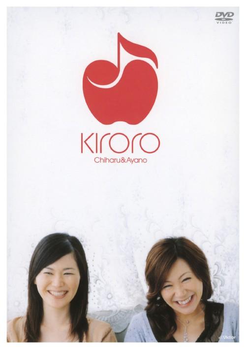 【中古】すばらしき日々〜Kiroro Clips&Live〜 【DVD】/Kiroro