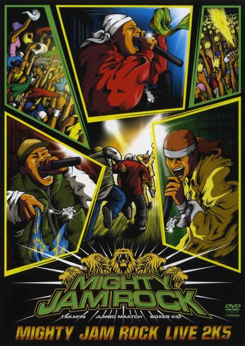 【中古】MIGHTY JAM ROCK LIVE 2K5 【DVD】/MIGHTY JAM ROCK