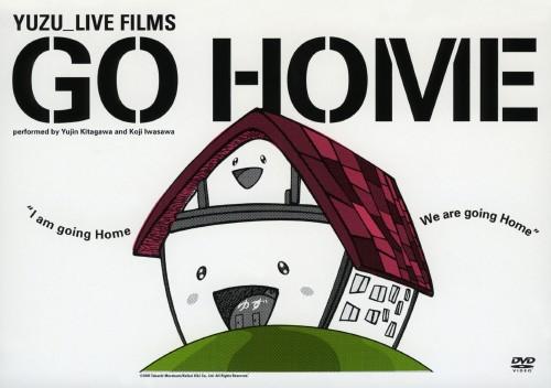 【中古】ゆず/GO HOME 【DVD】/ゆず