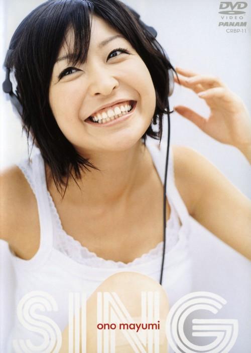 【中古】SING 【DVD】/小野真弓