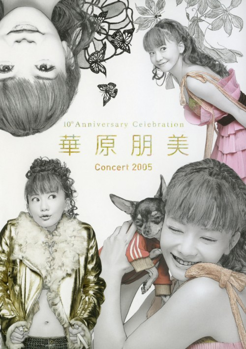 【中古】10th Anniversary Celebration Concert2005 【DVD】/華原朋美