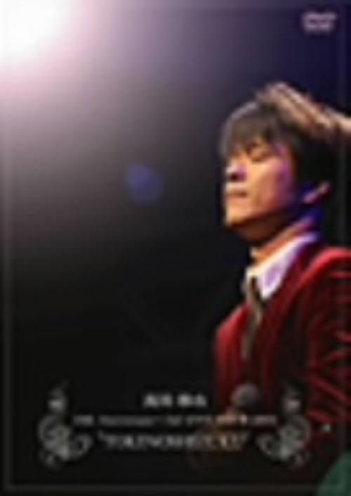 【中古】10thAnniversary 3rdLIVETOUR 2005 トキノシズク 【DVD】/浅岡雄也