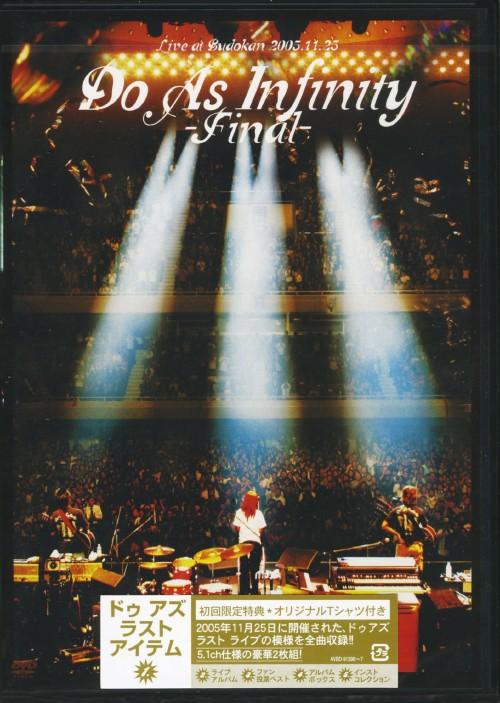 【中古】初限)Do As Infinity/-Final- 【DVD】/Do As Infinity