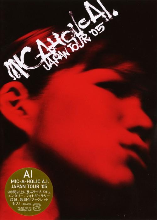【中古】MIC-A-HOLIC A.I. JAPAN TOUR 05 【DVD】/AI