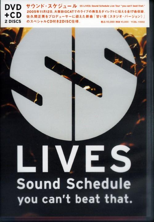 【中古】SS LIVES Sound Schedule Live Tour 【DVD】/Sound Schedule
