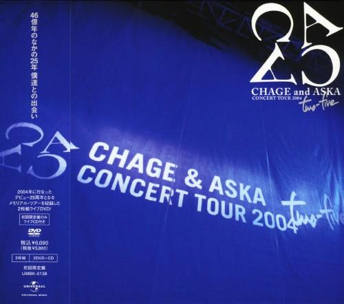 【中古】初限)CHAGE and ASKA CONCERT TOUR 2004… 【DVD】/CHAGE&ASKA
