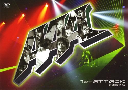 【中古】AAA TOUR 2006-1st ATTACK- 【DVD】/AAA