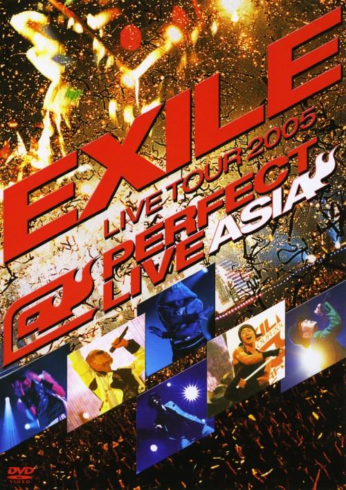 【中古】EXILE/LIVE TOUR 2005 PERFECT LIVE ASIA 【DVD】/EXILE