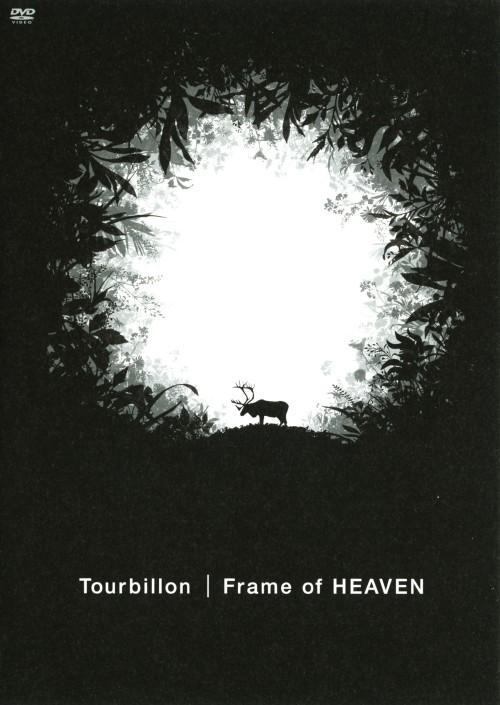 【中古】Tourbillon/Frame of HEAVEN 【DVD】/Tourbillon