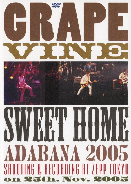 【中古】sweet home adabana 2005 【DVD】/GRAPEVINE