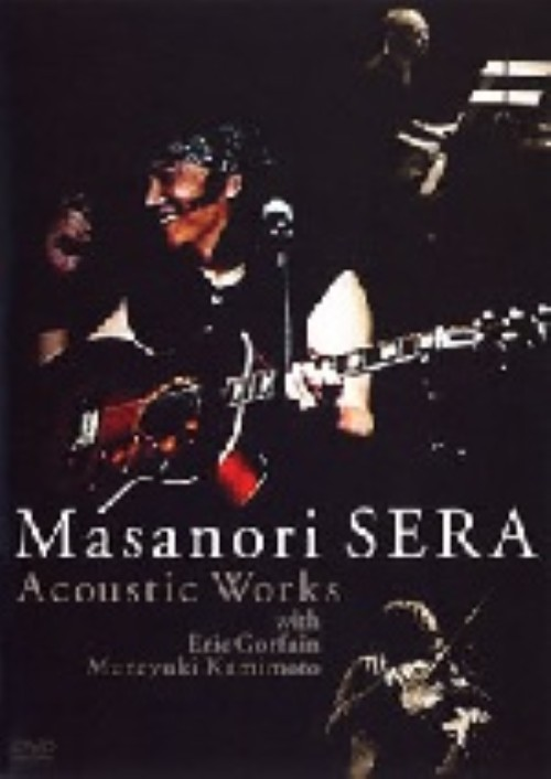 【中古】初限)世良公則/Acoustic Works 【DVD】/世良公則