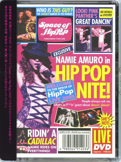 【中古】Space of Hip-Pop namie amuro tour 2005 【DVD】/安室奈美恵