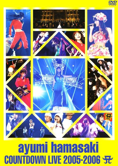 【中古】ayumi hamasaki COUNTDOWN LIVE 2005 【DVD】/浜崎あゆみ