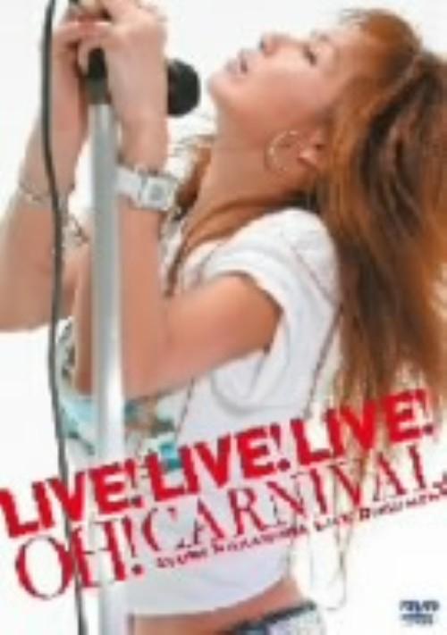 【中古】LIVE!LIVE!LIVE!OH!CARNIVAL 【DVD】/中村あゆみ
