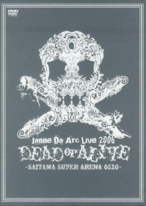 【中古】ジャンヌダルク/LIVE 2006 DEAD or ALIVE-SAI… 【DVD】/Janne Da Arc