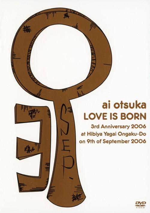 【中古】大塚愛 LOVE IS BORN 3rd Anniversary 2006 【DVD】/大塚愛
