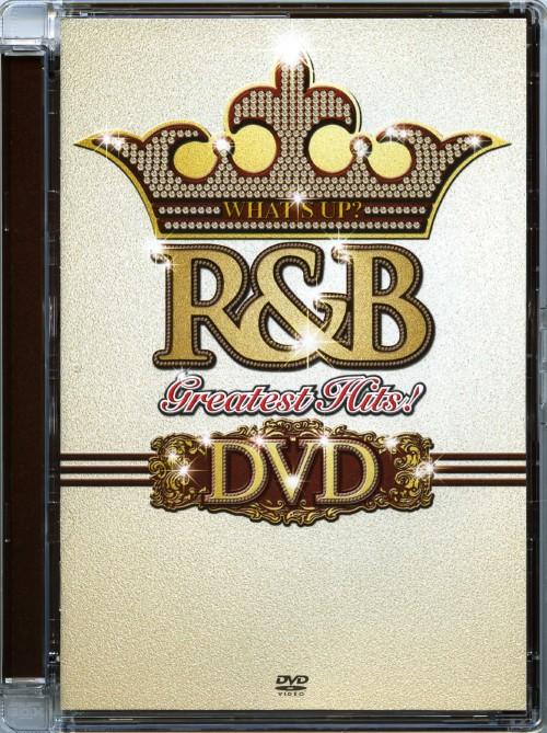 【中古】ワッツ・アップ? R&Bグレイテスト・ヒッツ! 【DVD】
