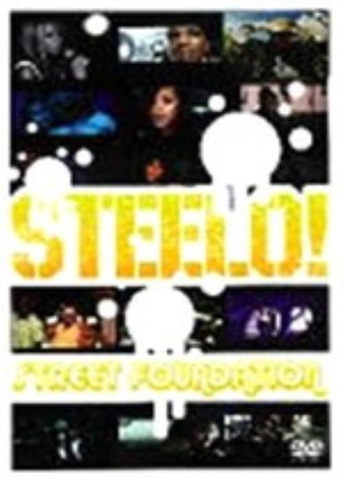 【中古】輸)STEELO!! STREET FOUNDATION 【DVD】