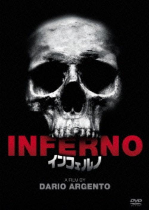 【中古】インフェルノ (1980) 【DVD】/リー・マクロスキー