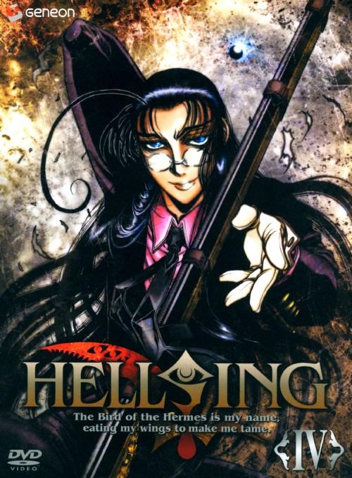 【中古】初限)4.ヘルシング (OVA) 【DVD】/中田譲治