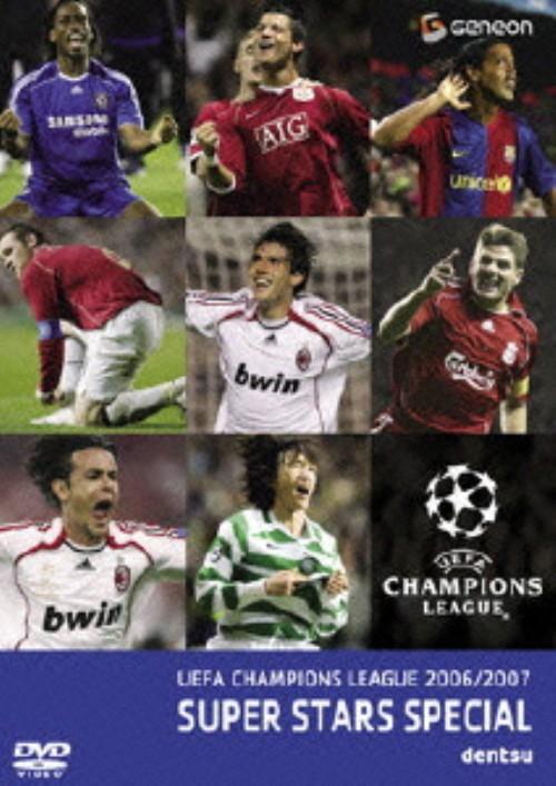 【中古】UEFAチャンピオンズリーグ2006/2007 スーパースターズ 【DVD】
