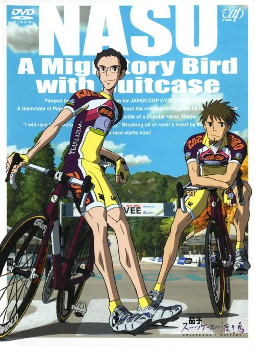 【中古】初限)茄子 スーツケースの渡り鳥 コレクターズ・ED 【DVD】/大泉洋