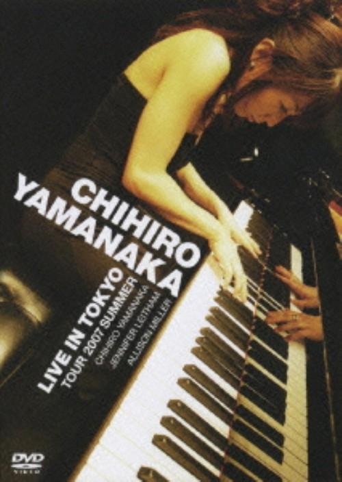 【中古】山中千尋/LIVE IN TOKYO 【DVD】/山中千尋