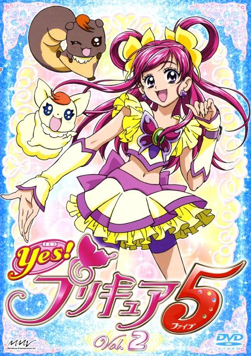 【中古】2.Yes!プリキュア5 【DVD】/三瓶由布子