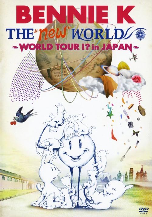 【中古】BENNIE K/THE new WORLD-WORLD TOUR!?in… 【DVD】/BENNIE K