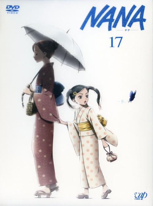 【中古】17.NANA (完) 【DVD】/朴路美