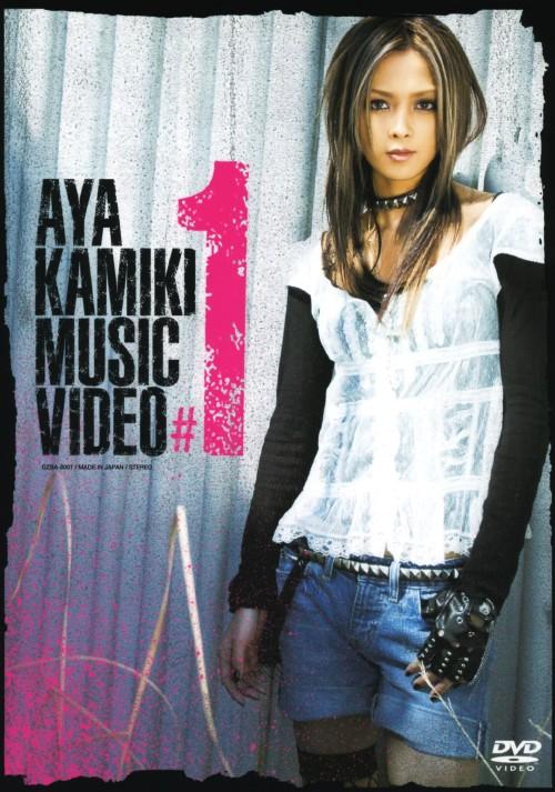 【中古】1.AYA KAMIKI MUSIC VIDEO 【DVD】/上木彩矢