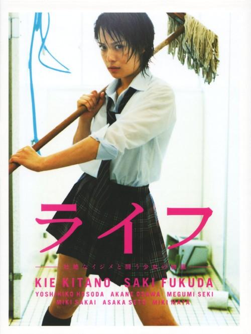 【中古】ライフ (2007) BOX 【DVD】/北乃きい