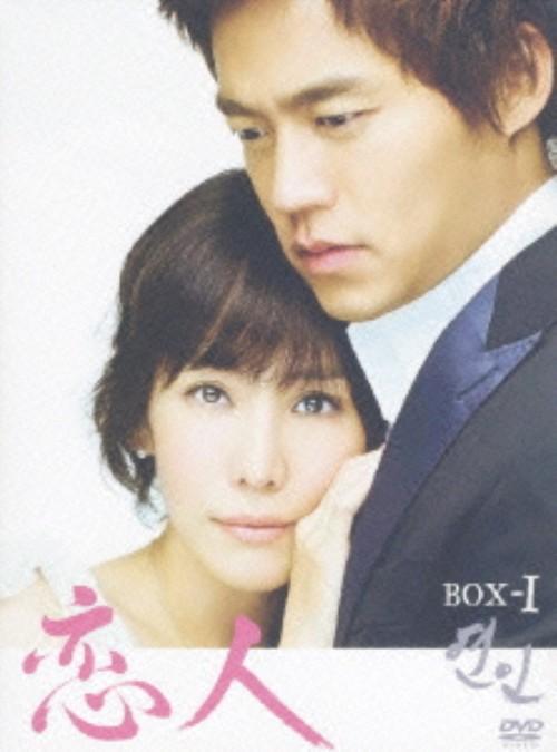 【中古】1.恋人 BOX 【DVD】/イ・ソジン