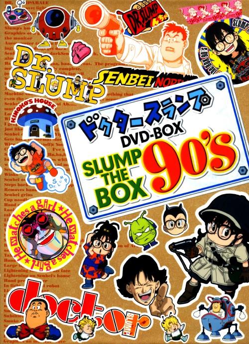 【中古】ドクタースランプ SLUMP THE BOX 90 s 【DVD】