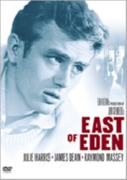 【中古】エデンの東 (1954) SP・ED【DVD】/ジェームス・ディーン