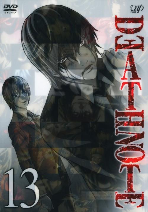【中古】13.DEATH NOTE (完) 【DVD】/宮野真守