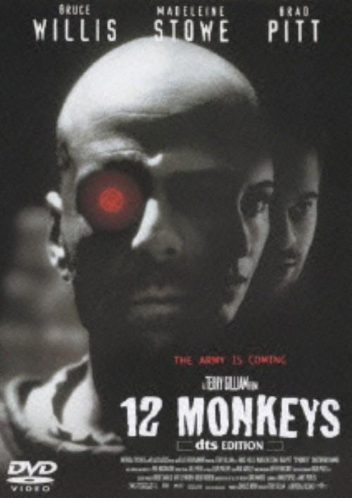 【中古】期限)12モンキーズ 【DVD】/ブルース・ウィリス