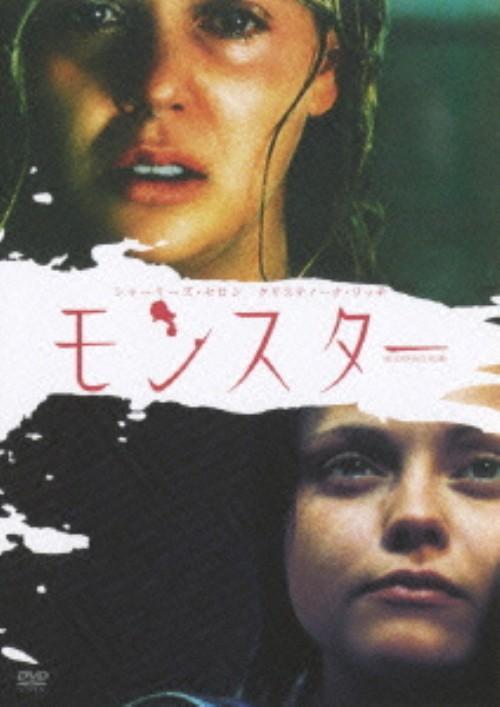 【中古】期限)モンスター 【DVD】/シャーリーズ・セロン