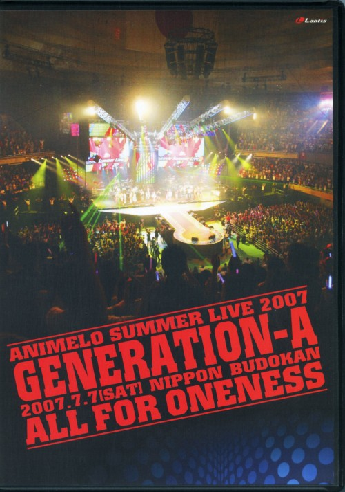 【中古】Animelo Summer Live 2007 Generation-A 【DVD】